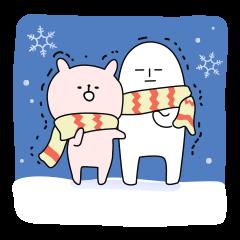Winter holidays, New Year 2016