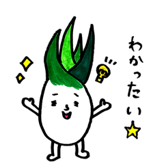 Shimonita green onion little boy