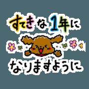 สติ๊กเกอร์ไลน์ ToyPoodle's Congratulation Sticker