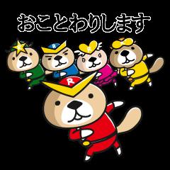 Rakko-san Heroes version2