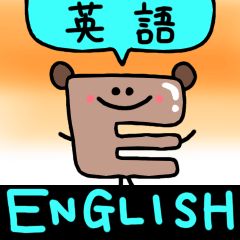 English Stickers !