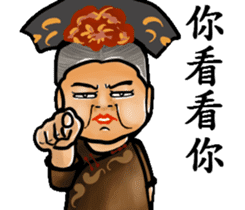 Some people's lives ( Qing Dynasty ) sticker #8985660