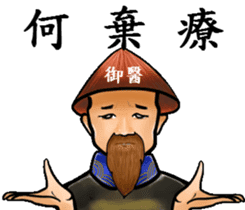 Some people's lives ( Qing Dynasty ) sticker #8985661