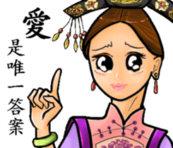 Some people's lives ( Qing Dynasty ) sticker #8985665