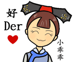 Some people's lives ( Qing Dynasty ) sticker #8985666