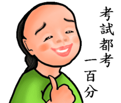 Some people's lives ( Qing Dynasty ) sticker #8985668