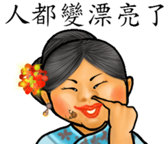 Some people's lives ( Qing Dynasty ) sticker #8985669