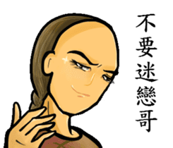 Some people's lives ( Qing Dynasty ) sticker #8985670