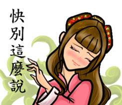 Some people's lives ( Qing Dynasty ) sticker #8985671