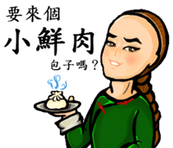 Some people's lives ( Qing Dynasty ) sticker #8985675