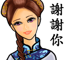 Some people's lives ( Qing Dynasty ) sticker #8985677