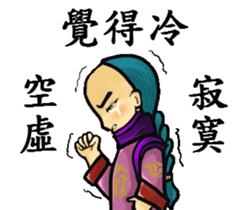 Some people's lives ( Qing Dynasty ) sticker #8985684