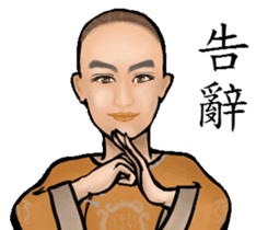 Some people's lives ( Qing Dynasty ) sticker #8985687