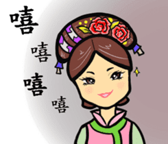 Some people's lives ( Qing Dynasty ) sticker #8985688