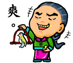 Some people's lives ( Qing Dynasty ) sticker #8985689