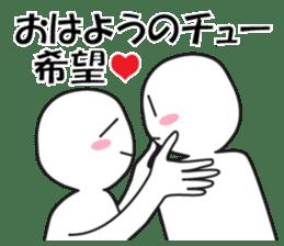"Earnestly ""chin Kui"" sticker #8988176"