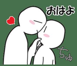 "Earnestly ""chin Kui"" sticker #8988177"
