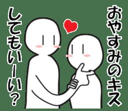 "Earnestly ""chin Kui"" sticker #8988178"