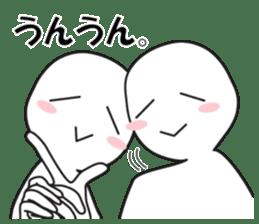 "Earnestly ""chin Kui"" sticker #8988182"