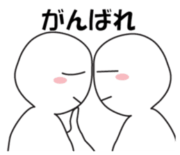 "Earnestly ""chin Kui"" sticker #8988183"