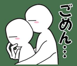 "Earnestly ""chin Kui"" sticker #8988185"