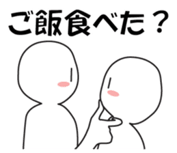 "Earnestly ""chin Kui"" sticker #8988188"
