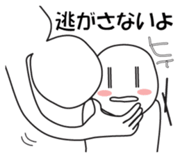 "Earnestly ""chin Kui"" sticker #8988191"