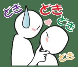"Earnestly ""chin Kui"" sticker #8988192"
