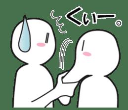 "Earnestly ""chin Kui"" sticker #8988200"