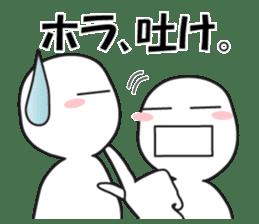 "Earnestly ""chin Kui"" sticker #8988201"