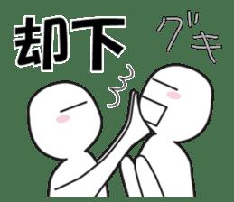 "Earnestly ""chin Kui"" sticker #8988203"