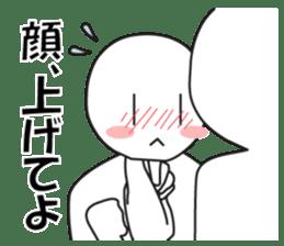 "Earnestly ""chin Kui"" sticker #8988204"