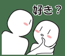 "Earnestly ""chin Kui"" sticker #8988205"