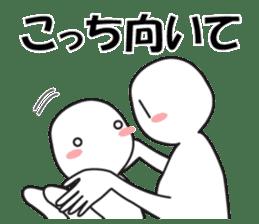 "Earnestly ""chin Kui"" sticker #8988208"