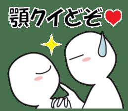 "Earnestly ""chin Kui"" sticker #8988211"