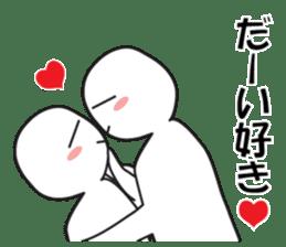 "Earnestly ""chin Kui"" sticker #8988215"