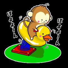 the cute monkey