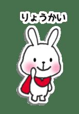 Red Muffler Rabbit sticker #8991467