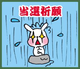 Red Muffler Rabbit sticker #8991481