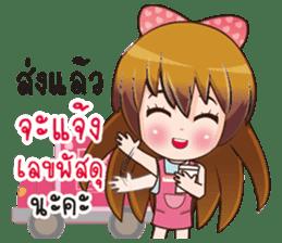 little shopkeeper tei sticker #8992604