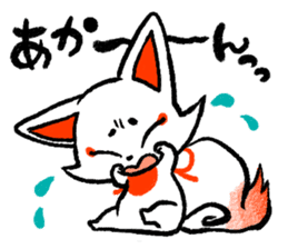 Kyoto Inari fox sticker #8992658