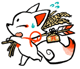 Kyoto Inari fox sticker #8992670