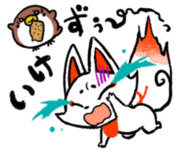 Kyoto Inari fox sticker #8992672