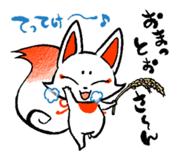 Kyoto Inari fox sticker #8992678