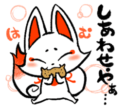Kyoto Inari fox sticker #8992686