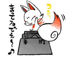 Kyoto Inari fox sticker #8992693