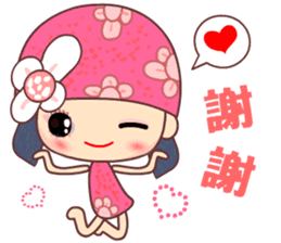 I love Flower Fairy 8 sticker #8996176
