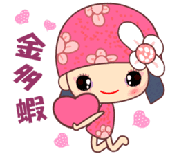 I love Flower Fairy 8 sticker #8996177