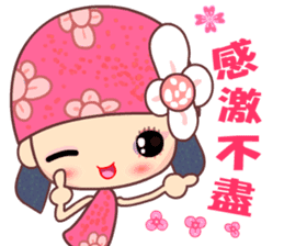 I love Flower Fairy 8 sticker #8996178