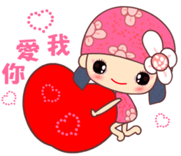 I love Flower Fairy 8 sticker #8996180